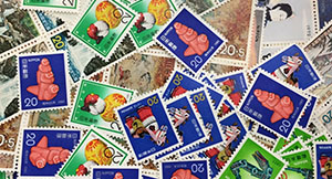 50円未満の切手(1円から買取OK)