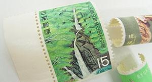 丸まったり、シミがある切手